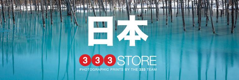 Japan Photo Prints