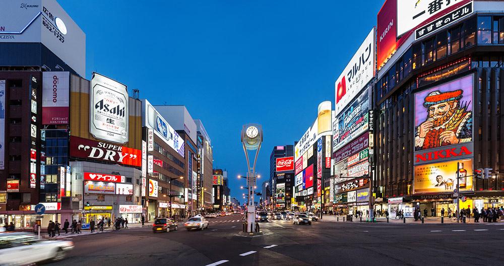 Sapporo Downtown